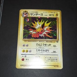 ポケモン(ポケモン)の旧裏 ポケモンカード ポケカ サンダース ブイズ(シングルカード)