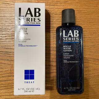 アラミス(Aramis)の【未使用】アラミス LAB SERIES ウォーターローション RE(化粧水/ローション)
