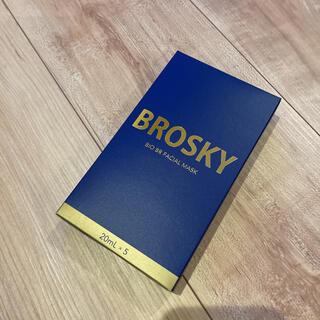 新品 BROSKY ブロスキー バイオBRフェイシャルマスク パック ヒト幹細胞(パック/フェイスマスク)