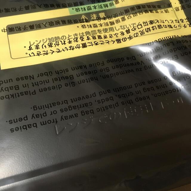 BALMUDA(バルミューダ)の新品 BALMUDA The Range  付属品の天板(角皿) インテリア/住まい/日用品のキッチン/食器(調理道具/製菓道具)の商品写真