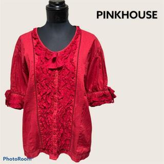 ピンクハウス(PINK HOUSE)のPINKHOUSE ピンクハウス レース フリル ブラウス レッド 赤(シャツ/ブラウス(長袖/七分))