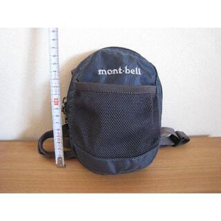 モンベル(mont bell)のモンベル ショルダーバッグ(ショルダーバッグ)