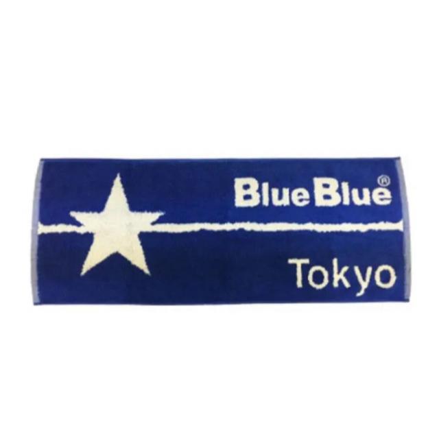 BLUE BLUE(ブルーブルー)のブルーブルー フラットキャップ & フェイスタオル 限定品 2個セット スポーツ/アウトドアのフィッシング(ウエア)の商品写真