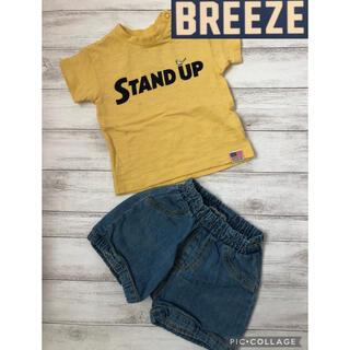 ブリーズ(BREEZE)の【SALE】新品ブリーズ BOY Tシャツ・ブルマセット70サイズ(Tシャツ)