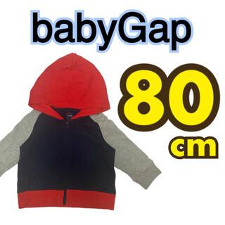 ベビーギャップ(babyGAP)のパーカー 80cm ベビーギャップ 赤 ネイビー 男の子 女の子 ジップアップ(ジャケット/コート)