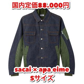 サカイ(sacai)のsacai apc サカイ アーペーセー eimi デニムジャケット(Gジャン/デニムジャケット)