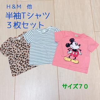 エイチアンドエム(H&M)の〈H&M〉ほか 半袖 Tシャツ 3枚セット(Tシャツ)