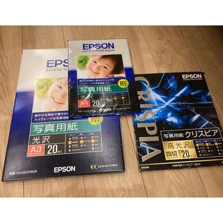 エプソン(EPSON)のEPSON 光沢 写真用紙 A3 15枚 A4 10枚 高光沢 四切 15枚(その他)