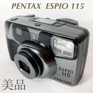 ペンタックス(PENTAX)の【動作確認OK!】PENTAX フィルムカメラ ESPIO115 ガンメタリック(フィルムカメラ)