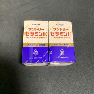 サントリー - セサミンE150粒 2個