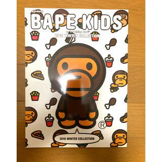 A BATHING APE - BAPE KIDS 雑誌のみ
