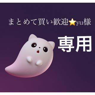 バンダイ(BANDAI)の【yu様専用】BRUNO ブルーノ ミニチュアコレクション2 ケトル WHITE(ミニチュア)