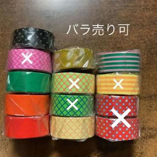 マークス(MARK'S Inc.)のマスキングテープ (新品) マークス ③ 【バラ売り可】(テープ/マスキングテープ)