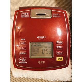 三菱電機 - 三菱電機 IHジャー炊飯器 5.5合炊き ルビーレッド NJ-VX104-R