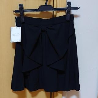 ミシェルマカロン(michellMacaron)のmichellMacaron バックリボンインパンスカート XS(ミニスカート)