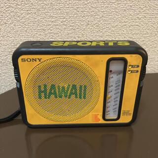 ソニー(SONY)のSONY ソニー ラジオ ハワイ(ラジオ)