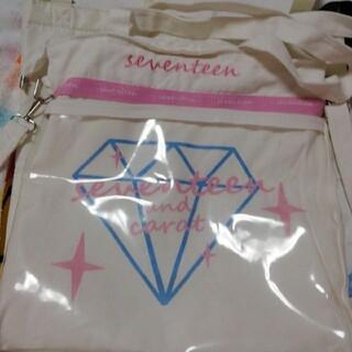 セブンティーン(SEVENTEEN)のseventeen ぬいぐるみ ぬいバッグ バッグ(K-POP/アジア)