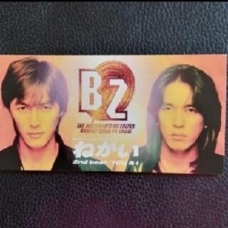 【送料無料】8cm CD ♪ B'z ♪ ねがい♪(ポップス/ロック(邦楽))