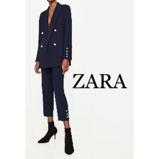 ZARA - ZARA 新品タグ付き フェイクパール ジャケットパンツセットアップ上下