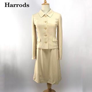 ハロッズ(Harrods)の新品 Harrods ハロッズ セットアップ スーツ ワンピース  ジャケット(スーツ)