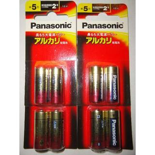 パナソニック(Panasonic)の単5形アルカリ乾電池8本(日用品/生活雑貨)