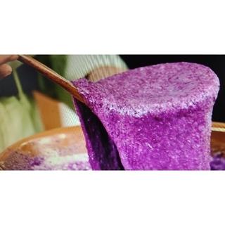 紫山芋の種芋❤️ムカゴ(野菜)