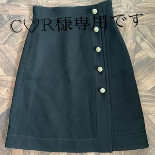 グッチ(Gucci)のグッチ GUCCI パールボタンスカート 36(ひざ丈スカート)