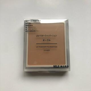 ムジルシリョウヒン(MUJI (無印良品))の無印良品 【未使用】UVパウダーファンデーション(ファンデーション)