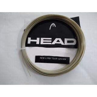 ヘッド(HEAD)のテニスガット HEAD LYNX TOUR 1.25mm 12m(その他)
