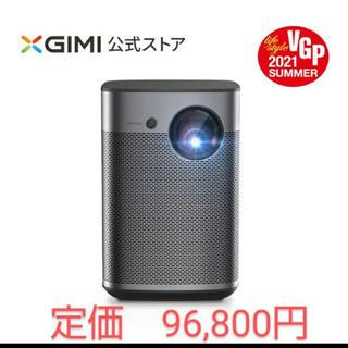 XGIMI Halo 800ANSIルーメン モバイルプロジェクター(プロジェクター)