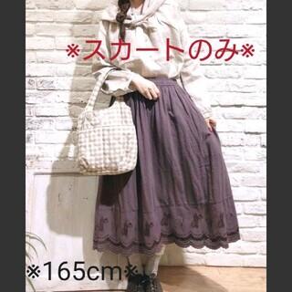 サマンサモスモス(SM2)の【中古】サマンサモスモス ムーミンコラボ 裾スカラップスカート(ロングスカート)
