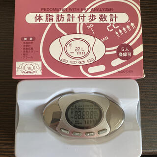 【新品・未使用】ミムゴ 体脂肪計付歩数計