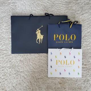 ポロラルフローレン(POLO RALPH LAUREN)のPOLO RALPH LAURENショッパー袋(ショップ袋)