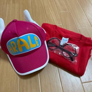 アラレちゃん 帽子 (小道具)