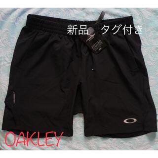 Oakley - OAKLEY オークリー 新品 新品未使用 タグ付き ハーフパンツ