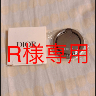 ディオール(Dior)のDior ディオール スマホリング(その他)