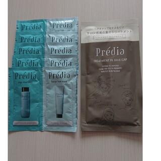 プレディア(Predia)のprediaトリートメントヘアキャップ  アルゲシャンプー、ファンゴヘアマスク5(トリートメント)