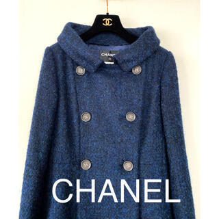 シャネル(CHANEL)のCHANEL ロングコート Size38 シャネル(ロングコート)