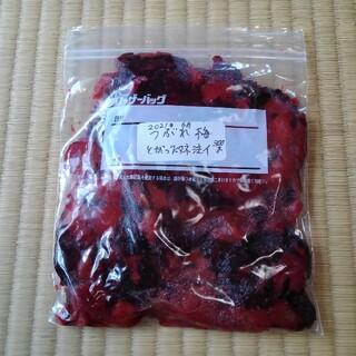 梅干し  つぶれ300g(漬物)