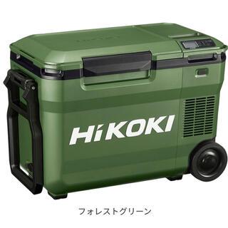 日立 - HiKOKI コードレス冷温庫 UL18DB (NMG) フォレストグリーン