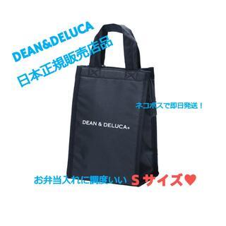 DEAN & DELUCA - 新品 ☆ ディーン&デルーカ 保冷バッグ(Sサイズ) クーラーバッグ