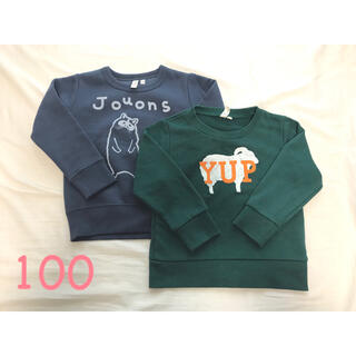 サマンサモスモス(SM2)の★送料込★Smansa Mos2 Lagom キッズ  トレーナー 100 2枚(Tシャツ/カットソー)