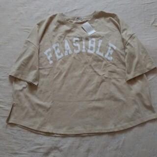 サマンサモスモス(SM2)の新品SM2半袖Tシャツ最終値下げ(Tシャツ(半袖/袖なし))