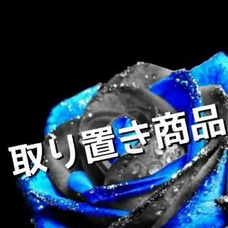 指輪◆15号(リング(指輪))