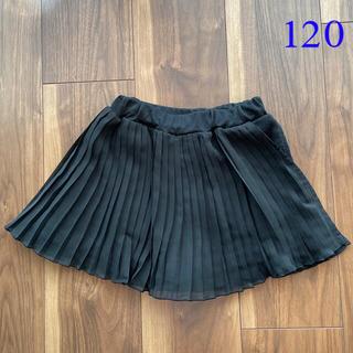 ブランシェス(Branshes)のブランシェス☆120 スカート(インナーパンツ付)(スカート)