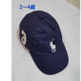 ポロラルフローレン(POLO RALPH LAUREN)のポロ・ラルフローレン キャップ 帽子(帽子)