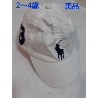 ポロラルフローレン(POLO RALPH LAUREN)のポロ・ラルフローレン キャップ 帽子白(帽子)