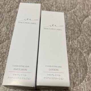 Macchia Label - マキアレイベル 化粧水 乳液 セット