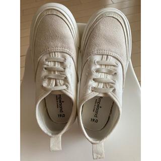 アンパサンド(ampersand)のアンパサンド スニーカー 白 上靴 上履き 19 スリッポン(スニーカー)