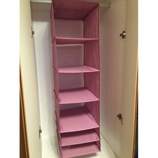 IKEA - 【IKEA】SKUBB 収納 6コンパートメント ピンク